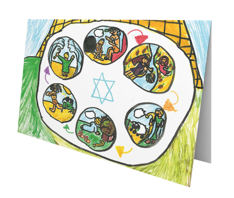 Passover Food Drive 2017 Greeting Cards